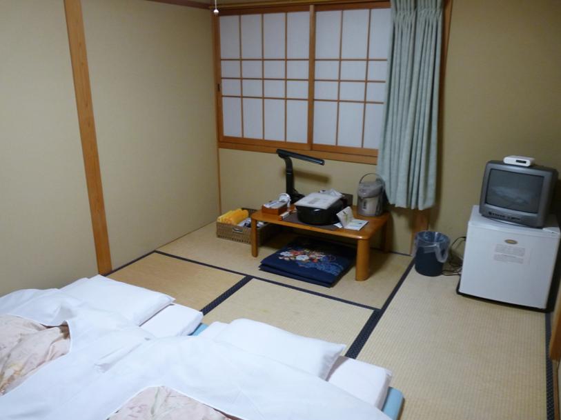 Chambre Traditionnelle Japonaise – Chaios.com